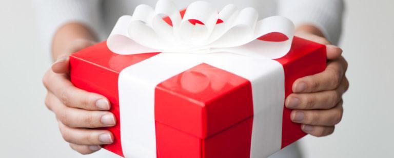 Вы просите подарков дорогих