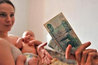 Усыновление за деньги