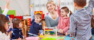 Характеристика на воспитанника детского сада от воспитателя