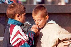 Курение детей