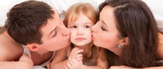Усыновление ребенка в РФ