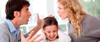 Особенности процесса ограничения родительских прав