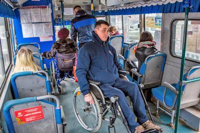 Бесплатный проезд инвалидов в транспорте