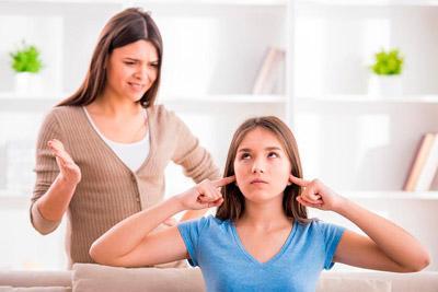 Отсутствует понимание в семье