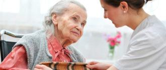 Оформление патронажа над пожилым человеком