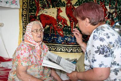 Опекать пожилого человека