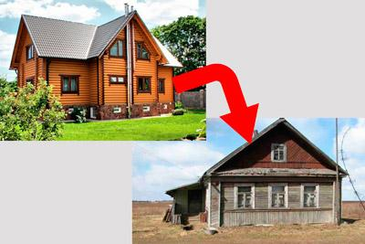 Обмен на ветхое жилье