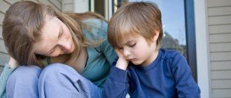Возраст, с которого учитывается мнение ребенка о его усыновлении