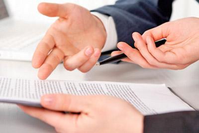 Оформление документы на опекунство