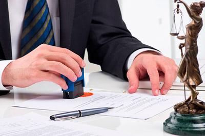 Разрешение на пользование опекуном имуществом опекаемого
