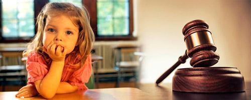 Семейный кодекс России об усыновлении