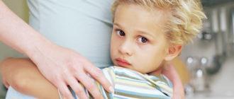 Оформление временной опеки над ребенком