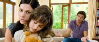 Образец заявления в органы опеки о порядке общения с ребенком