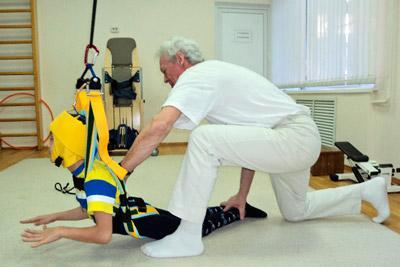 Лечение инвалида