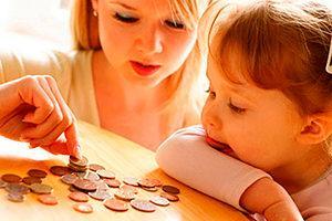 Расчет выплат на ребенка