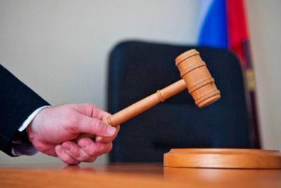 Вынесение решения судьей