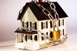 Арест недвижимости