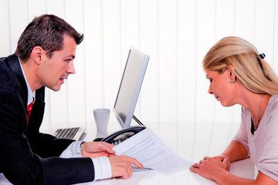 На консультации с юристом