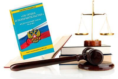 Федеральный закон 48
