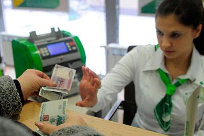 Платить госпошлину через банк