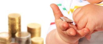 Индексация алиментных выплат