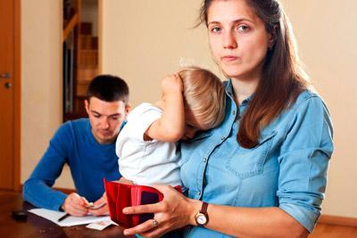 Семейный доход