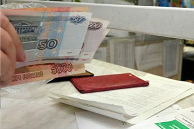 Оплатить государственную пошлину