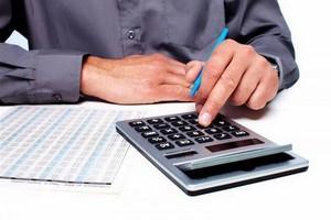 Подсчет денег, которые необходимо выплатить