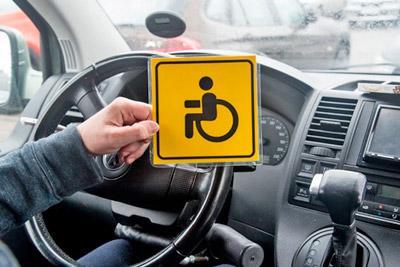 Водитель с инвалидностью