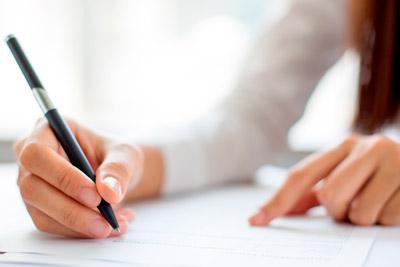Заполнение бланка заявления