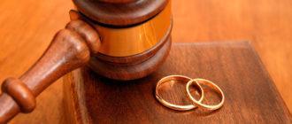 Процедура подачи на развод без свидетельства о браке