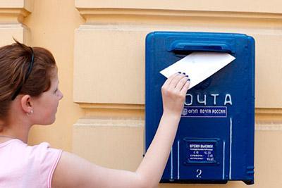 Бросить письмо в почтовый ящик