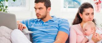 муж не выплачивает алименты ребенку