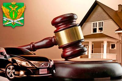 Продажа имущества, арестованного за долги