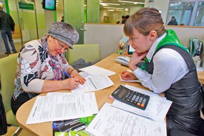 Открыть номинальный счет в банке