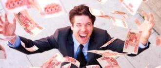 Нужно ли платить алименты с выигрыша в лотерею