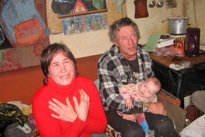 Неблагополучная семья