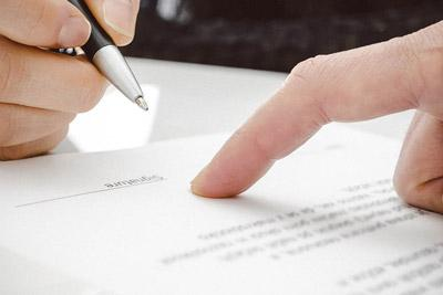 Подписывается документ
