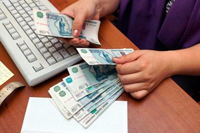 Разовая выплата денежных средств