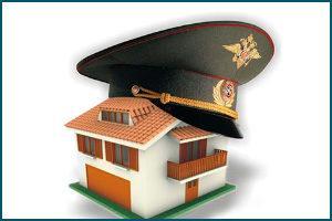 Жилплощадь, купленная военным