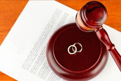 Постановление о расторжении брака