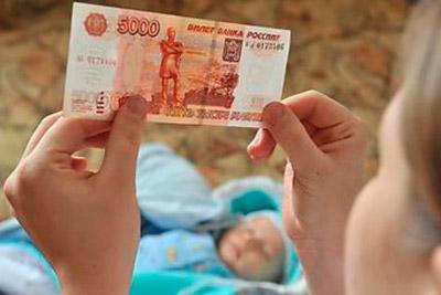 Выплаты за приемного ребенка