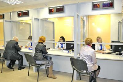 Оказание услуг в многофункциональном центре