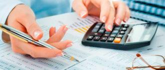 Показатели средней зарплаты по России для расчета алиментов