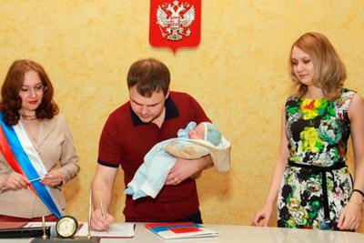 Получение свидетельства рождения на ребенка