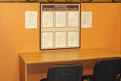 В коридоре суда стенд с заявлениями