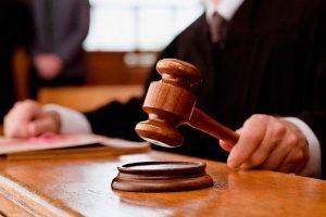 Судовое заседание