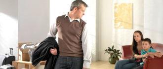 Исковое заявление об установлении отцовства и взыскании алиментов