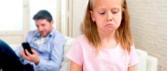 Отказ от воспитания детей