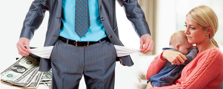 Алименты на ребенка от официально не работающего отца